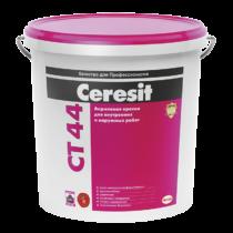 фасадная краска Ceresit CT 44
