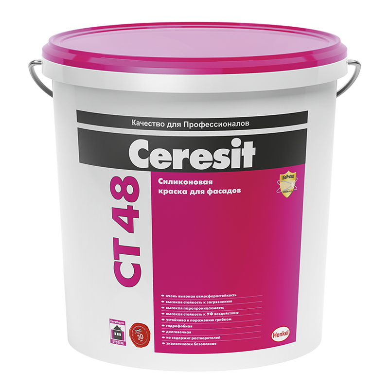 Фарба Ceresit CT 48