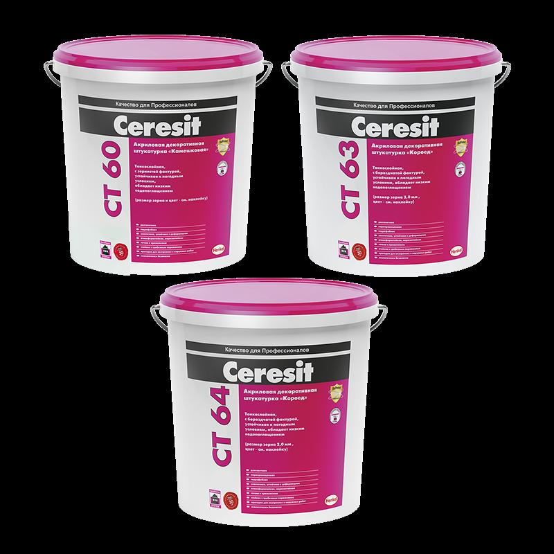 Штукатурки Ceresit CT 60 / CT 63 / СТ 64