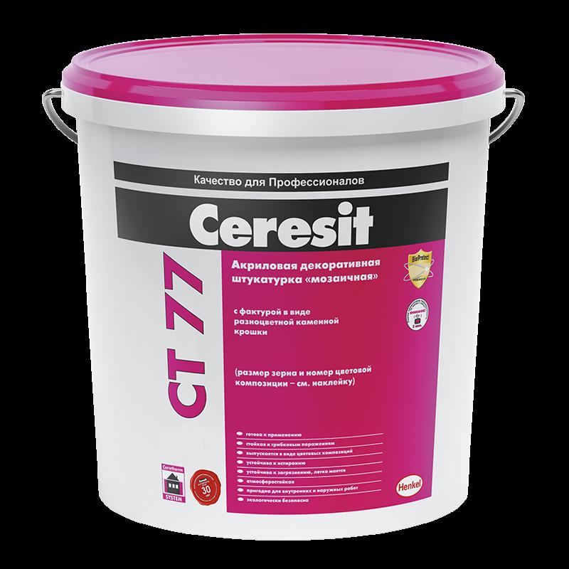 Штукатурка Ceresit CT 77