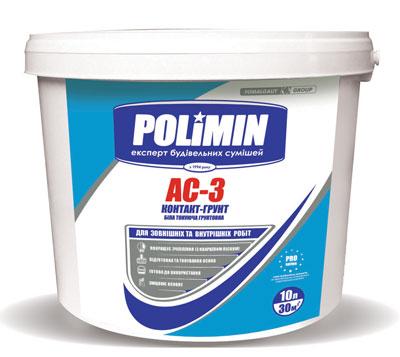 Полімін АС-3 Кварц-Ґрунт 15 кг