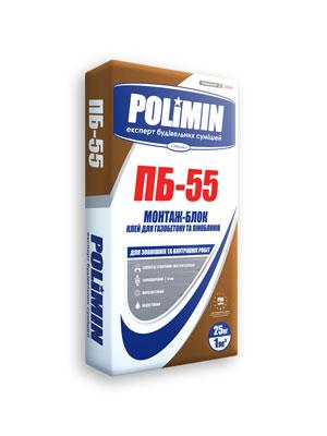 Полімін Клей ПБ-55 Монтаж-Блок 25кг